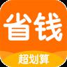 省錢時報app
