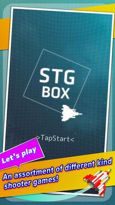 射击游戏盒