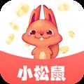 小松鼠貸款app