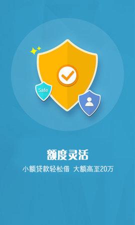 小松鼠贷款app