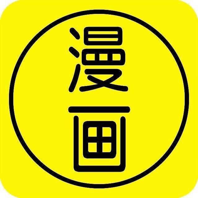小爽漫畫app