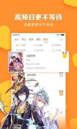 空我漫畫app