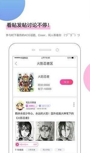 琪兒漫畫app