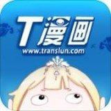 青之蓝漫画app