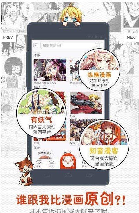 流云漫画app