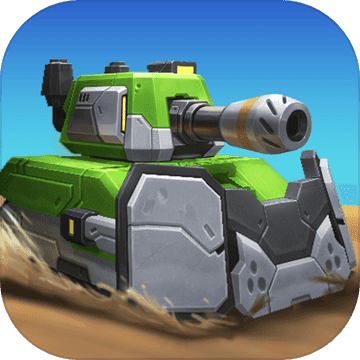 坦克冲突1:竞技场