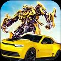 汽车机器人战斗游戏