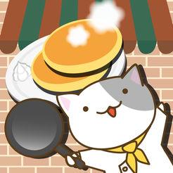 猫咪煎饼店游戏