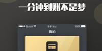 1分钟贷款的app