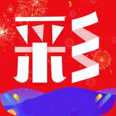 彩185app下载-彩185(附开奖直播)手机版下载-爱酷游戏网