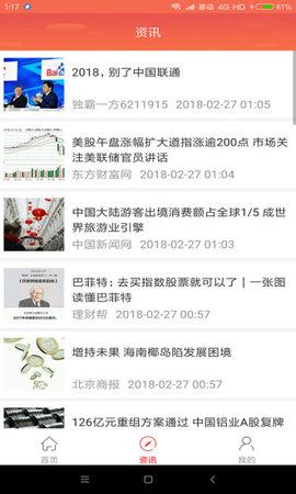 彩博汇app下载-98100彩博汇官方版下载