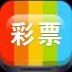 中材国际彩票app下载-中材国际彩票软件安卓客户端下载-GM游戏网
