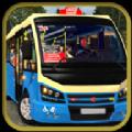 小巴巴士模拟