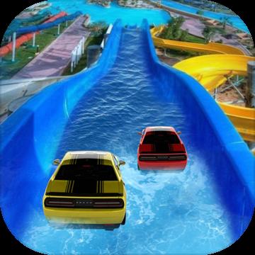 水上滑行赛车