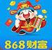 868财富