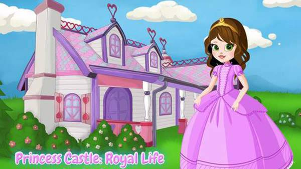 公主城堡皇家生活