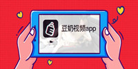 类似豆奶视频app