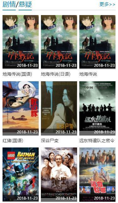 888米奇影院