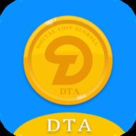 多特鏈DTA