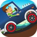 有趣的儿童赛车比赛
