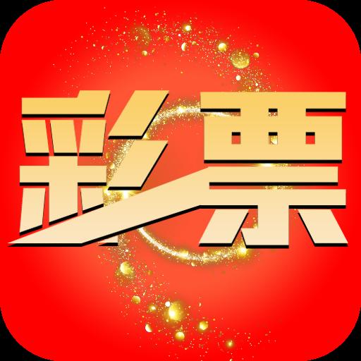 上海11选五爱彩乐