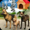 狗狗家庭模擬器