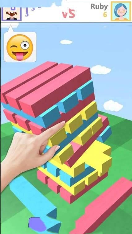 Duel of Bricks