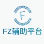 FZ接單平臺
