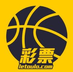虎扑篮球彩票
