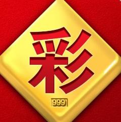 广东快乐十分keno彩票