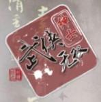 金庸群侠传X名流版