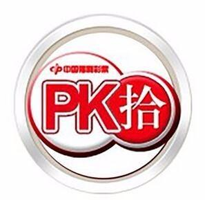 pk10红彩计划
