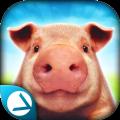 猪猪模拟器之猪的一生
