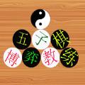 五子棋博弈教练