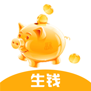 金猪生大钱