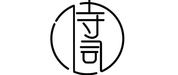 2019詩詞app大全