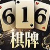 616棋牌官网版
