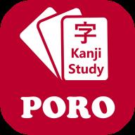 KanjiStudy