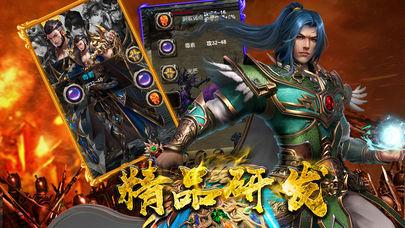 华哥传奇官网版