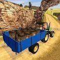 越野山地拖拉機2020