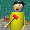 失控的數學老師