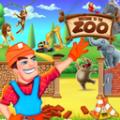 动物园建设者