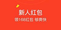 新人领168红包的彩票软件合集
