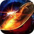 暗夜之劍神器