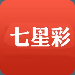 七星彩大公鸡局王app
