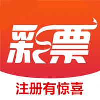 晋江中彩票