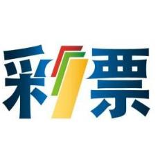 彩10彩票官網版