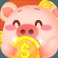 致富經養豬