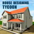 房屋设计模拟器2020