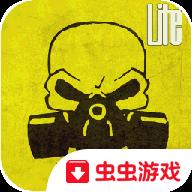 辐射生存破解版
